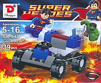"""Конструктор """"DARGO""""   218-948,  Superman"""