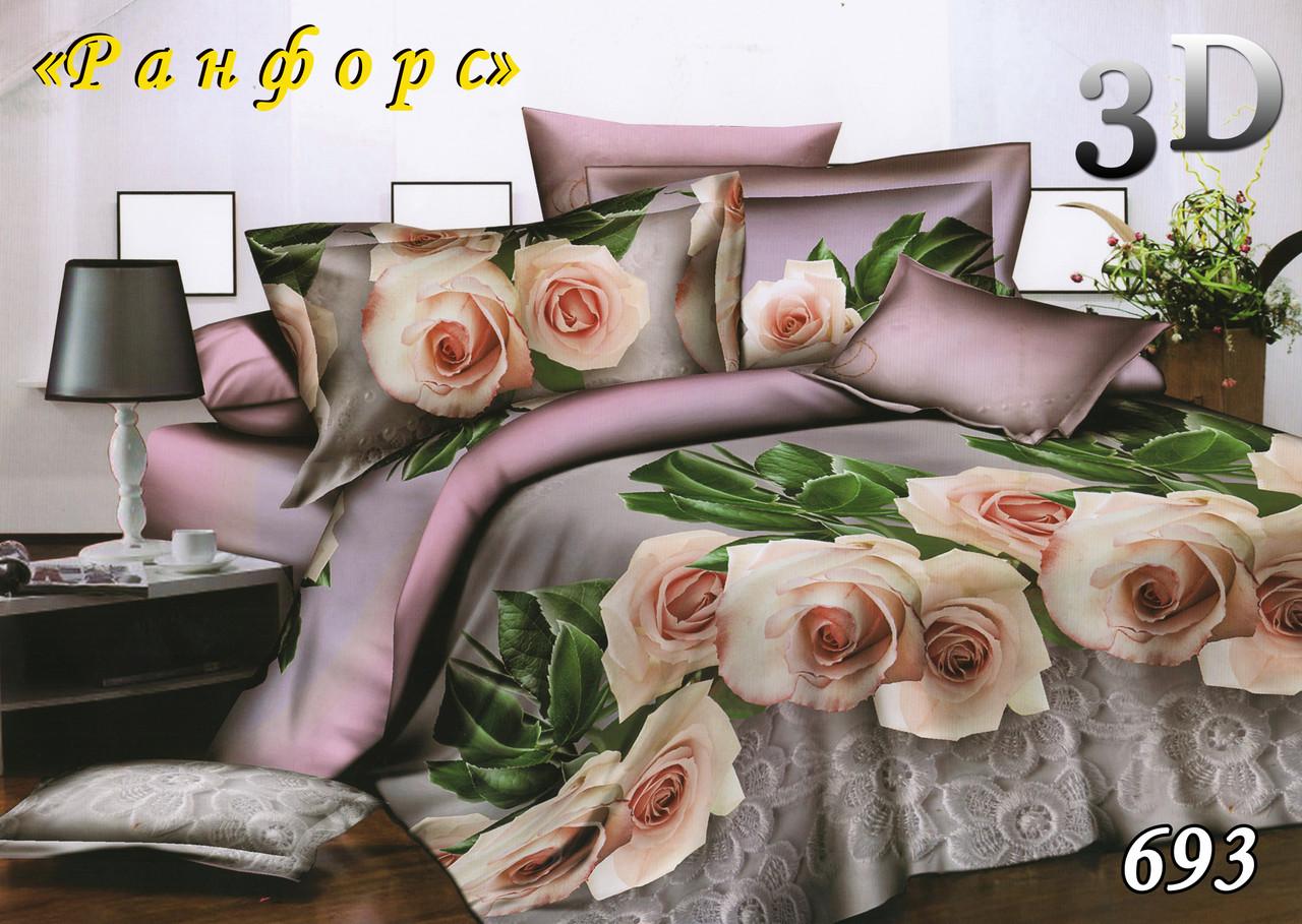 Семейный комплект постельного белья  ранфорс 693