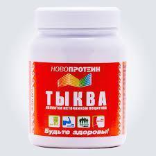 НовоПротеин тыква смесь белковая Арго 180 г (похудение, иммунитет, пищеварение, для сосудов, кожи, лецетин)