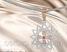 Кулон в серебре с золотом и красным цирконом Звезда Эрцгамма