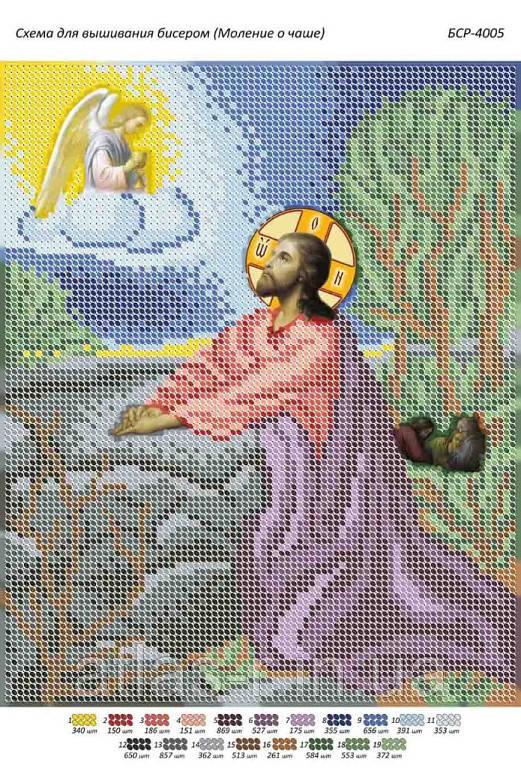 """Схема для вышивки бисером иконы """"Моление о чаше"""""""