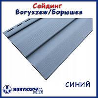 Сайдинг виниловый Boryszew / Борышев - синий! Польша, панель 3,6м х 0,23.Гарантия 25 лет. Фасадный сайдинг