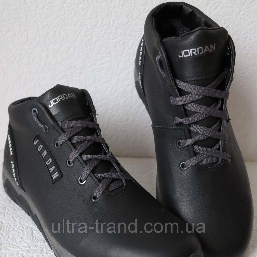 Jordan RP зимние мужские кроссовки кожа черные с серым