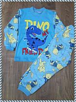 Пижама детская рост 98-134 см