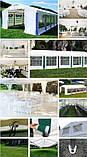 Шатер Палатка Садовая с окнами SUMMER  PVC 6 x 12m, фото 8