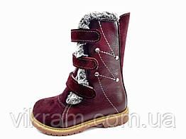 Зимние кожаные ортопедические детские ботиночки СНЕЖКА бордовый