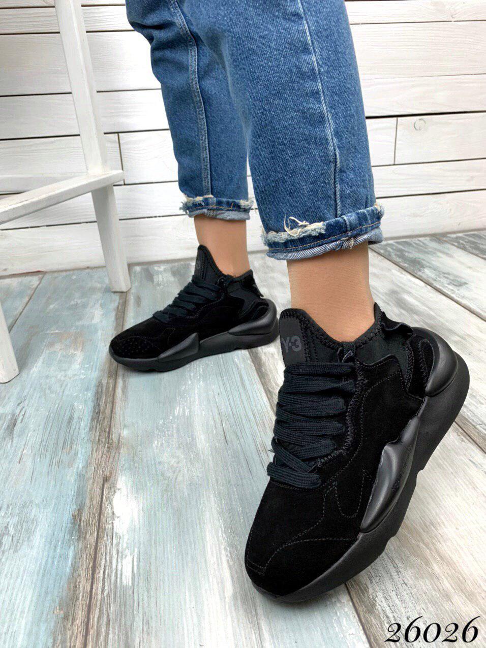 Женские демисезонные замшевые черные кроссовки Y-3 , натуральная замша