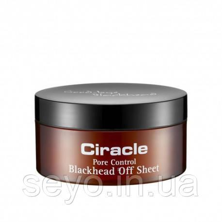 Салфетки для удаления черных точек Ciracle Pore Control Black Head Off Sheet , 35 шт
