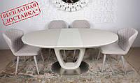 Стол обеденный VANCOUVER 140/180*95 крем Nicolas (бесплатная доставка)