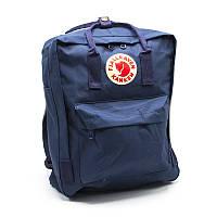 Рюкзак Fjallraven Kanken городской молодежный синий / портфель / сумка Премиум качество