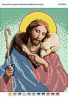 """Схема для вышивки бисером иконы """"Добрый Пастырь"""""""