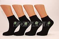 Женские носки короткие с бамбука BYT Ф15