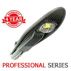 Консольний вуличний світильник LED 50W 6000-6500К з лінзою серія PROFESSIONAL