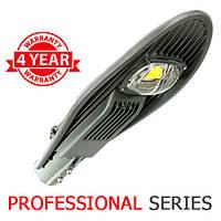 Консольный уличный светильник LED 60W 6000-6500К с линзой серия PROFESSIONAL