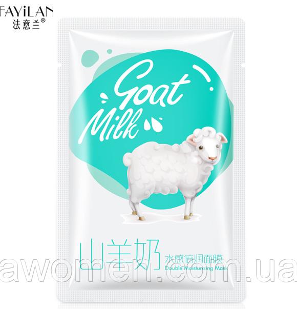 Маска для лица Fayilan Goat Milk с натуральными протеинами козьего молока 25 g