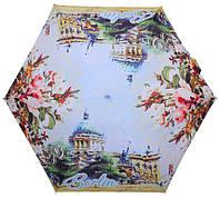 Cкладной  мини зонт 17 см Lamberti ( механический ) арт.75119-6