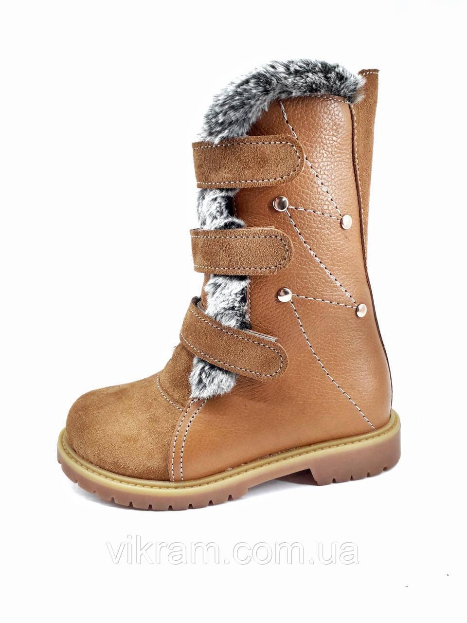 Зимние кожаные ортопедические ботиночки для девочек СНЕЖКА рыжий