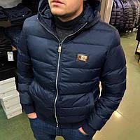 Мужская зимняя куртка Billionaire P0304 синяя