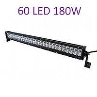Светодиодная автофара (60 LED) 5D-180W-MIX  Балка на крышу