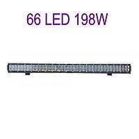 Светодиодная балка автомобильная (66 LED) 5D-198W-SPOT, фото 1