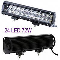 Светодиодная автофара (24 LED) 5D-72W-MIX Балка на крышу