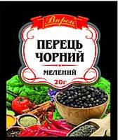 "Перец черный молотый 20г ТМ ""Впрок"""