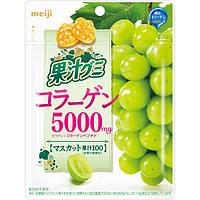 Meiji Конфеты жевательные с коллагеном, с натуральным виноградным соком, 68 г