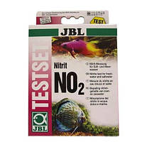 JBL Test Set NО2.