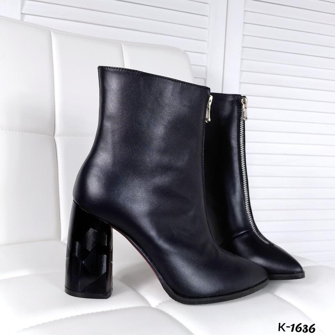 Зимние женские ботильоны черного цвета, натуральная кожа (под заказ 7-16 дней)