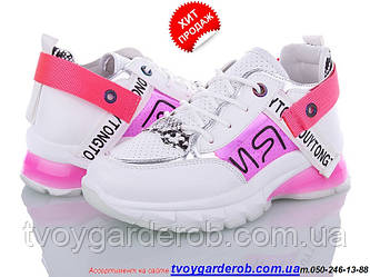Жіночі кросівки р37-41( код 0133-00)