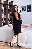 Шикарное женское вечернее платье,размеры:48-50,52-54,56-58., фото 2
