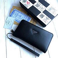Мужской кошелек клатч портмоне Prada кожаный черный (реплика)
