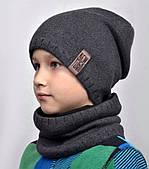 Зимний комплект шапка и хомут для мальчика подростка Нью Йорк: синий, серый, черный (ОГ 54-58)