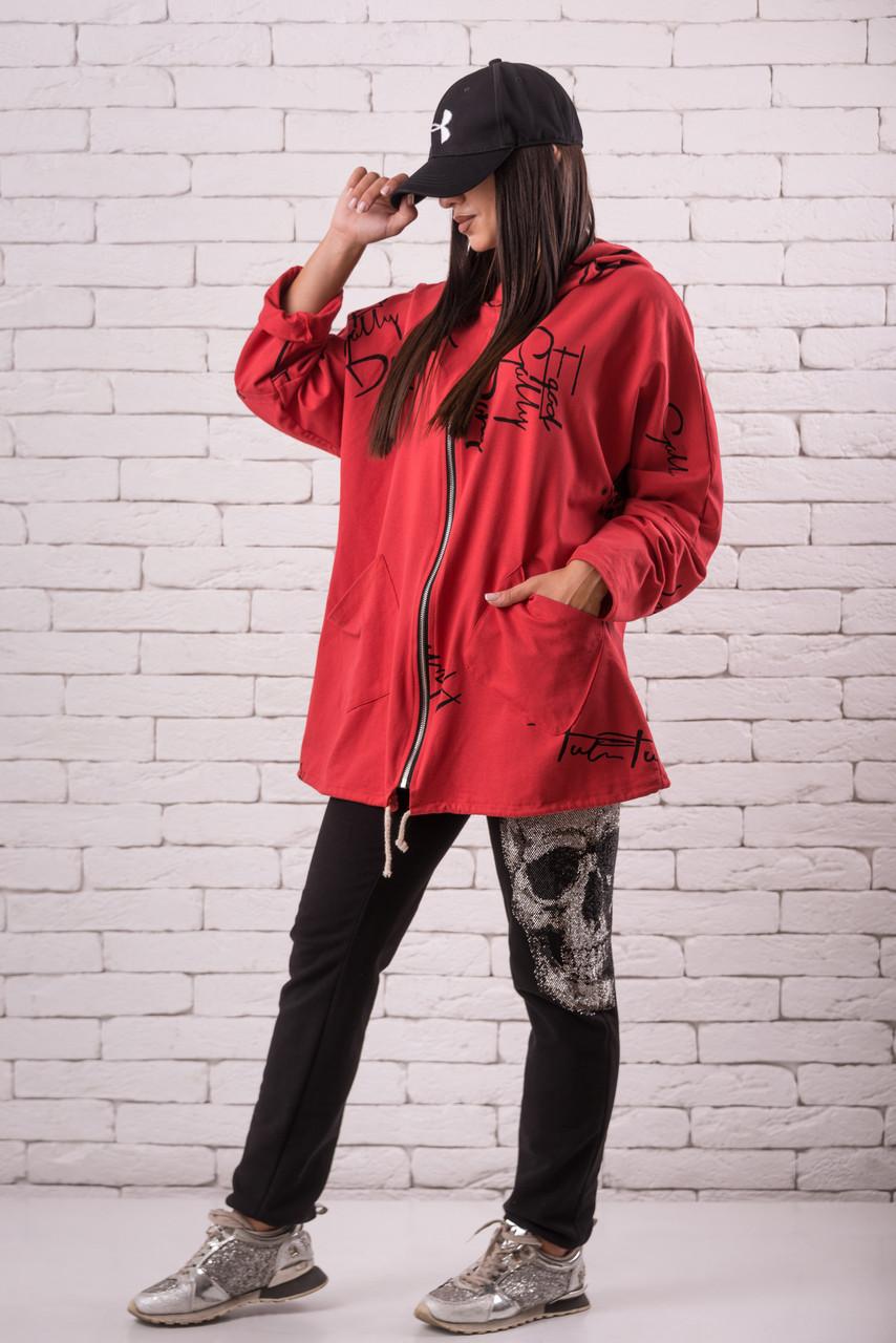 Куртки и ветровки женские  большие размеры  50-58 оверсайз красный