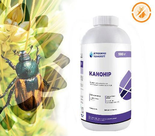 Канонир, инсектицид Агрохимические Технологии, фасовка 0,5 кг