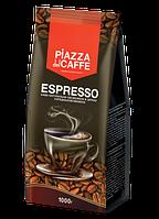 Кофе в зёрнах Piazza del Caffe Espresso 1000 г