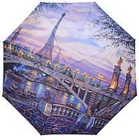 Зонтик с Парижем панорамный Lamberti  (полный автомат) арт. 73948-6