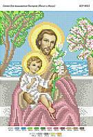 """Схема для вышивки бисером иконы """"Йосип и Исус"""""""