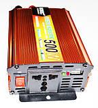 Інвертор перетворювач напруги Power Inverter UKC 500W 12V в 220V, фото 2