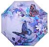 Панорамний жіночий складаний парасолька Lamberti (повний автомат) арт. 73948-5