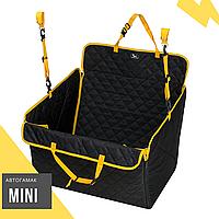 Автогамак, на 1/2 сидений, защитный чехол для защиты во время перевозки собаки в автомобиле. Comfort mini.