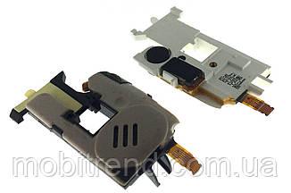 Бузер Samsung S7070 с резонатором и антенной Original