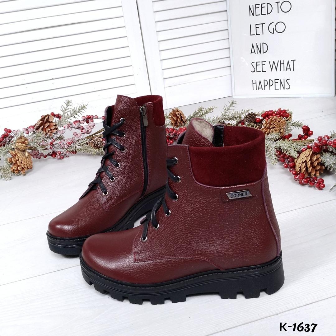 Женские зимние ботинки бордового цвета, натуральная кожа