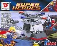 """Конструктор """"DARGO""""   218-948,  Thor"""