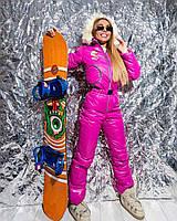 Женский лыжный зимний комбинезон, в расцветках ОЛ-2-0120