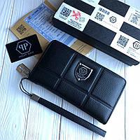Мужской кожаный кошелек клатч Philipp Plein черный (реплика)