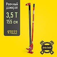 """Домкрат реечный 3 т 155-1350 мм Profline 97022 60"""""""