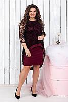 Шикарное вечернее женское платье,размеры:48-50,52-54, 56-58., фото 1