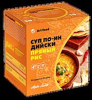 """Суп по-китайски """"Желтый дракон"""", 10 порций (обогащенный витаминами,моментального приготовления)"""