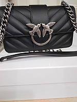 Женская сумка Pinko mini  Пинко шеврон  черный  цвет